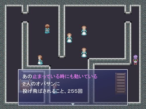 エド・シリーズ 第21話 末裔 Game Screen Shot1