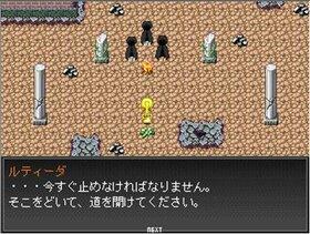 Deazon Game Screen Shot4