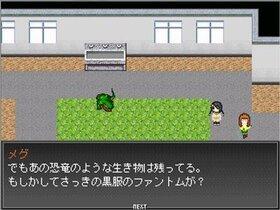 Deazon Game Screen Shot5
