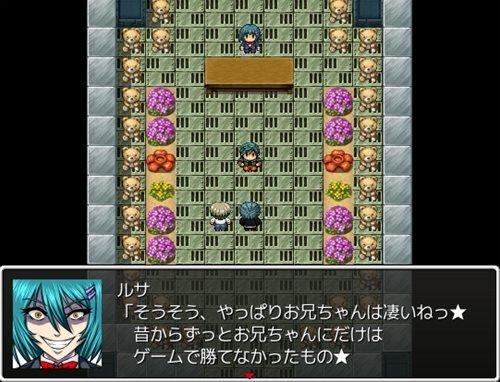 三分間・ヲワリ Game Screen Shot1