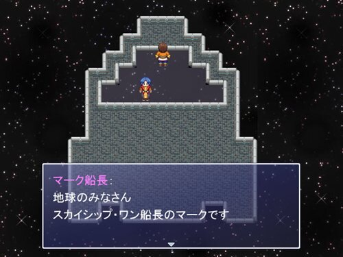エド・シリーズ 第22話 来訪者 Game Screen Shot1