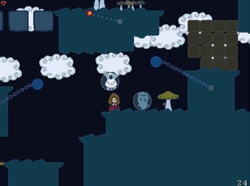 幻のホンシメジ Game Screen Shot1