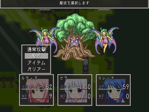 マジカルファンタジア Game Screen Shot1