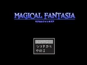 マジカルファンタジア Game Screen Shot2