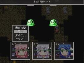 マジカルファンタジア Game Screen Shot3