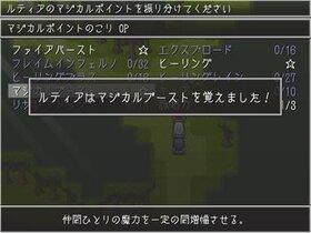 マジカルファンタジア Game Screen Shot4