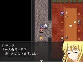 マジカルファンタジア Game Screen Shot5