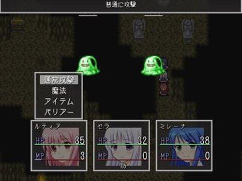 マジカルファンタジア Game Screen Shots