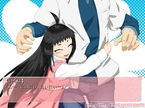 にぃにぃ☆にぃとだうん Game Screen Shot1