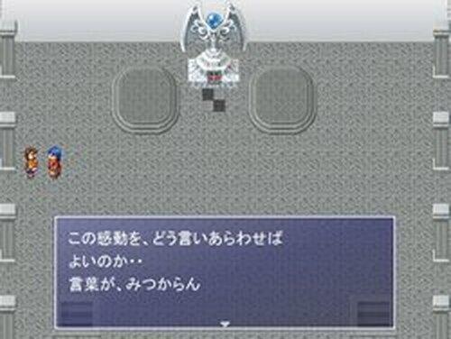 エド・シリーズ 第22話 来訪者 Game Screen Shots