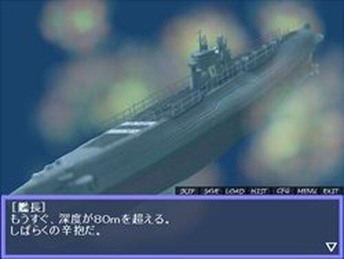 靖国へゆく亡霊 Game Screen Shots