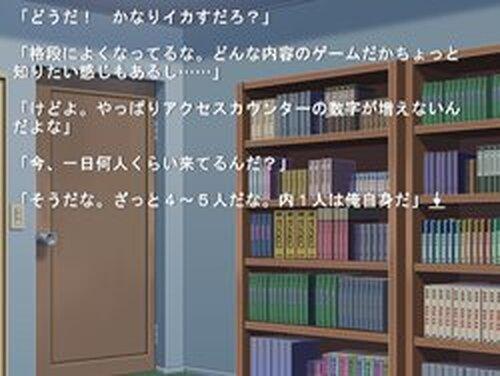 とあるノベルのレビューサイト Game Screen Shots