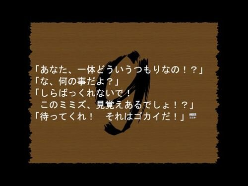 【寒い】珠玉のショートギャグ20連発~!【だだ滑り】  Game Screen Shot1