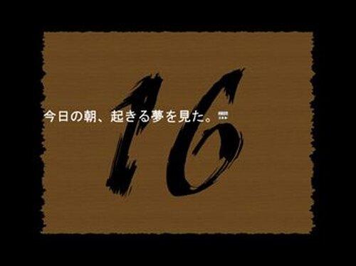 【寒い】珠玉のショートギャグ20連発~!【だだ滑り】  Game Screen Shots