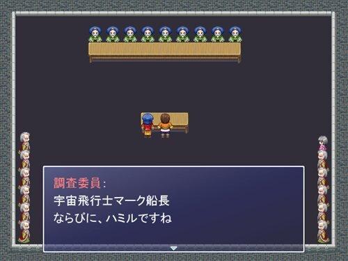 エド・シリーズ 第24話 続・来訪者 Game Screen Shot1