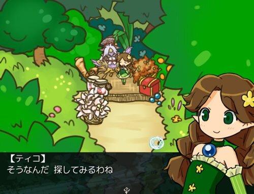 tiny green Game Screen Shot1