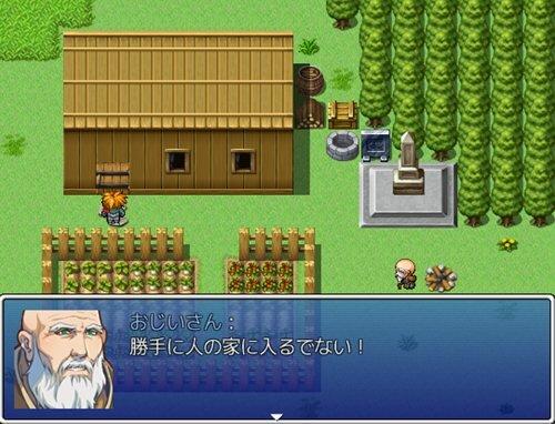 特別サンプルゲーム(同梱3作) Game Screen Shot1