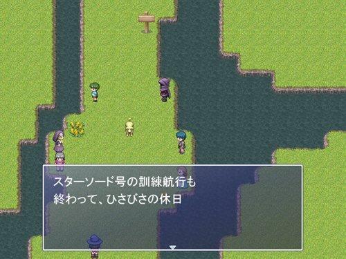 エド・シリーズ 第25話 複雑な気持ち Game Screen Shot1