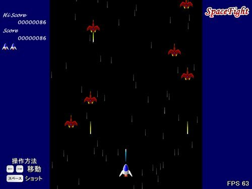SpaceFight Game Screen Shot1