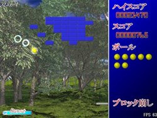 ブロック崩し Game Screen Shots