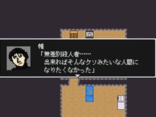 帷ノ世界~ナイトメア・シンドローム~ Game Screen Shots