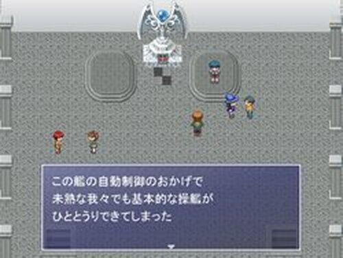 エド・シリーズ 第25話 複雑な気持ち Game Screen Shots