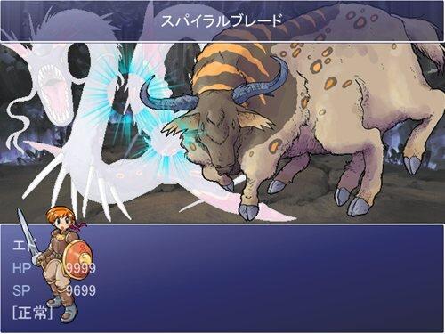 エド・シリーズ 第26話 生きのびた狂気 Game Screen Shot1