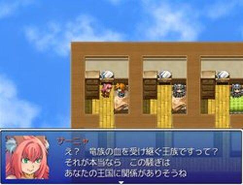 ドラゴン・サーガ Game Screen Shots
