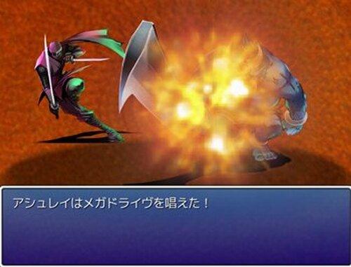 レジェンド外伝~赤い魔塔~ Game Screen Shot3