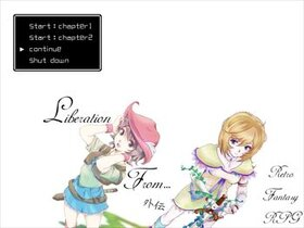 Liberation From外伝2 Game Screen Shot2
