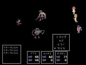 Liberation From外伝2 Game Screen Shot4