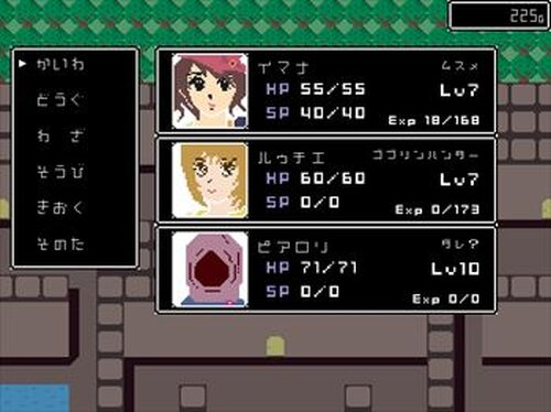 Liberation From外伝2 Game Screen Shot5
