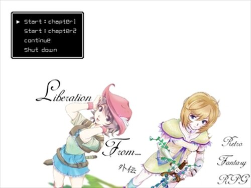 Liberation From外伝2 Game Screen Shots