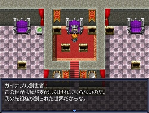 マークン様の冒険記(制作途中版) Game Screen Shot1