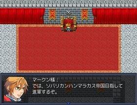 マークン様の冒険記(制作途中版) Game Screen Shot3