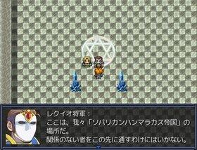 マークン様の冒険記(制作途中版) Game Screen Shot4