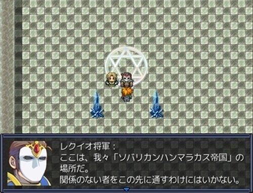 マークン様の冒険記 ソバリカン編+α Game Screen Shot4