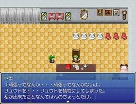 竜神伝説第2部 Game Screen Shot2