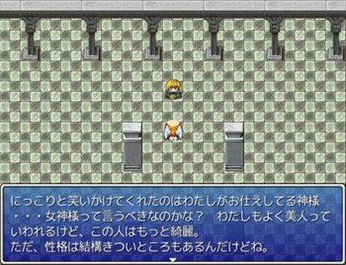 竜神伝説第2部 Game Screen Shot3