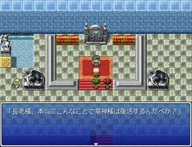 竜神伝説第2部 Game Screen Shot5