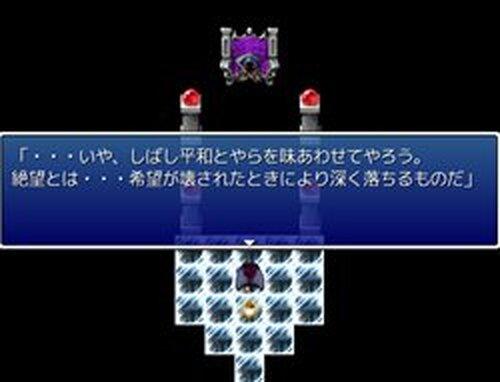 竜神伝説第2部 Game Screen Shots