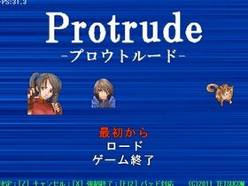 Protrude -プロウトルード- Game Screen Shot2