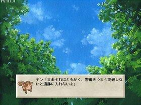 Protrude -プロウトルード- Game Screen Shot3
