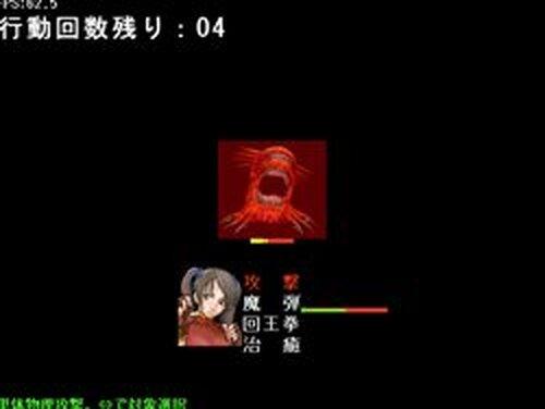 Protrude -プロウトルード- Game Screen Shots