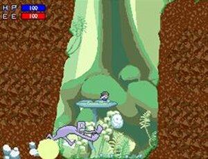 Dangerous World Game Screen Shot