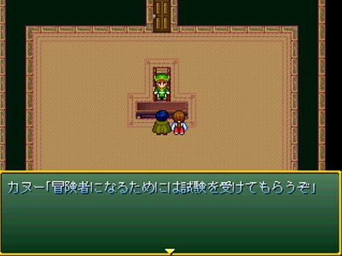 はじめてのRPG -冒険者物語- Game Screen Shot1