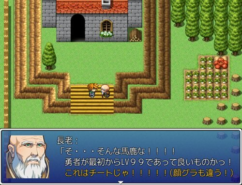 Sample RPG A Game Screen Shot