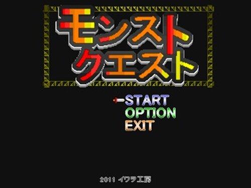 モンストクエスト Game Screen Shot2