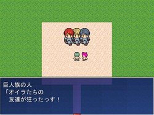 ヮ(゜д゜)ォ!鬼「1」 Game Screen Shots