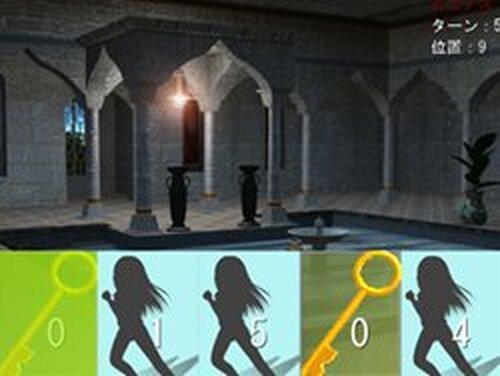 ビュノスとチェイリのお化けキャッスル Game Screen Shots
